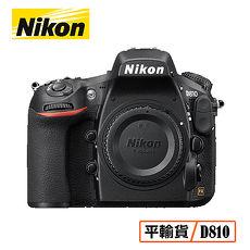 NIKON D810 BODY 單機身 單眼相機 平行輸入 店家保固一年