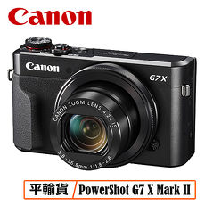 CANON PowerShot G7 X Mark II 數位相機 G7XII 相機 平行輸入 店家保固一年