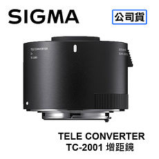 SIGMA TC-2001 Tele Converter 2.0X 增距鏡 2.0X 加倍鏡 三年保固 恆伸公司貨FOR CANON