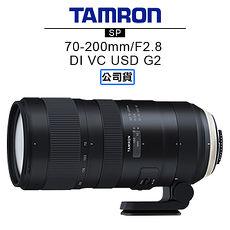 TAMRON騰龍 SP 70-200mm F2.8 Di VC USD G2鏡頭 Model A025 俊毅公司貨FOR CANON