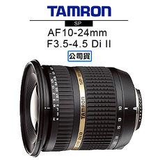 TAMRON 騰龍 SP AF 10-24mm F3.5-4.5 Di II LD Aspherical IF 鏡頭 Model B001 俊毅公司貨