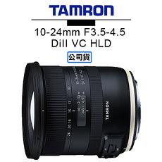 TAMRON騰龍 10-24mm F3.5-4.5 Di II VC HLD 鏡頭 Model B023 俊毅公司貨