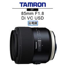TAMRON 騰龍 SP 85mm F1.8 Di VC USD 鏡頭 Model F016 俊毅公司貨