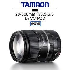 TAMRON 騰龍 28-300mm F3.5-6.3 Di VC PZD鏡頭 Model A010 俊毅公司貨