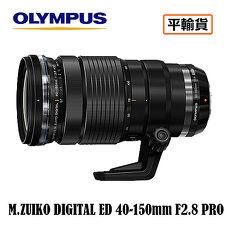 OLYMPUS M.ZUIKO DIGITAL ED 40-150mm F2.8 PRO鏡頭 平行輸入 店家保固一年