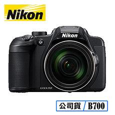 NIKON 尼康 COOLPIX B700 高倍變焦 類單眼相機 數位相機 台灣代理商公司貨紅色