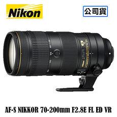 【預購】NIKON 尼康 AF-S NIKKOR 70-200mm F2.8E FL ED VR 鏡頭 國祥公司貨