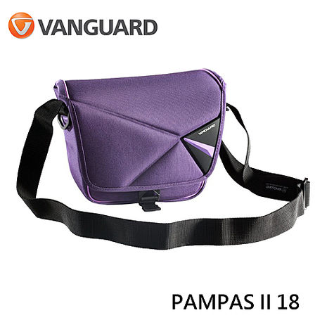 Vanguard 精嘉 PAMPAS II 18 彭巴系列 單肩 斜背 側背包 相機 攝影包紫色