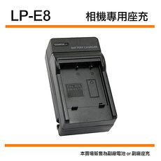 CANON LP-E8 座充 LPE8 充電器 副廠充電器 CANON EOS 700D 650D 600D 550D 適用