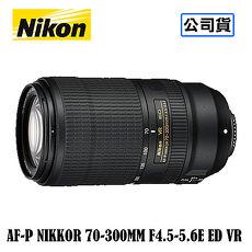 NIKON 尼康 AF-P NIKKOR 70-300mm F4.5-5.6E ED VR 鏡頭 國祥公司貨