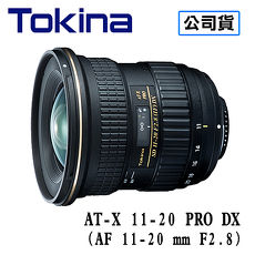 TOKINA AT-X 11-20mm F2.8 PRO DX 鏡頭 正成公司貨
