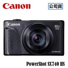 【預購】CANON PowerShot SX740 HS 數位相機 SX740HS 相機 台灣代理商公司貨