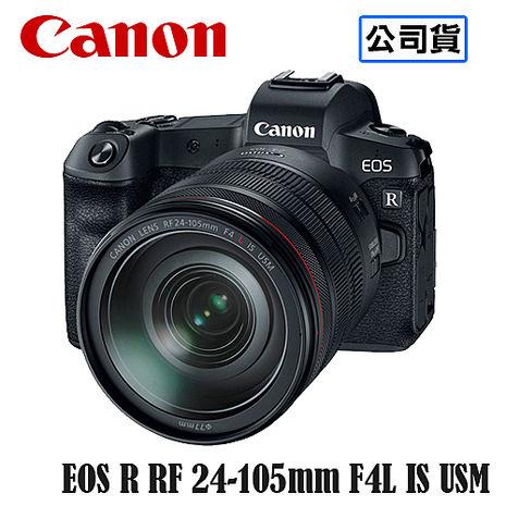 CANON EOS R + RF 24-105mm f4L IS USM全片幅 無反光鏡 單眼相機  公司貨
