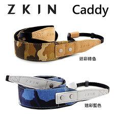 ZKIN Caddy 尼龍 相機帶 減壓背帶 (迷彩綠色)