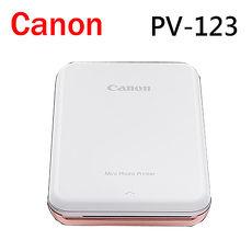 CANON PV~123 迷你相片印相機 藍芽連接 相印機 APP連接  白  代理商 貨