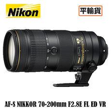 NIKON 尼康 AF-S NIKKOR 70-200mm F2.8E FL ED VR 鏡頭 平行輸入 店家保固一年