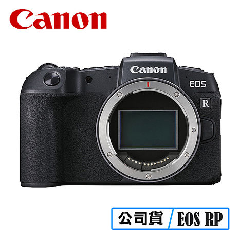 CANON EOS RP Body 單機身 全片幅 無反光鏡 單眼相機 台灣代理商公司貨