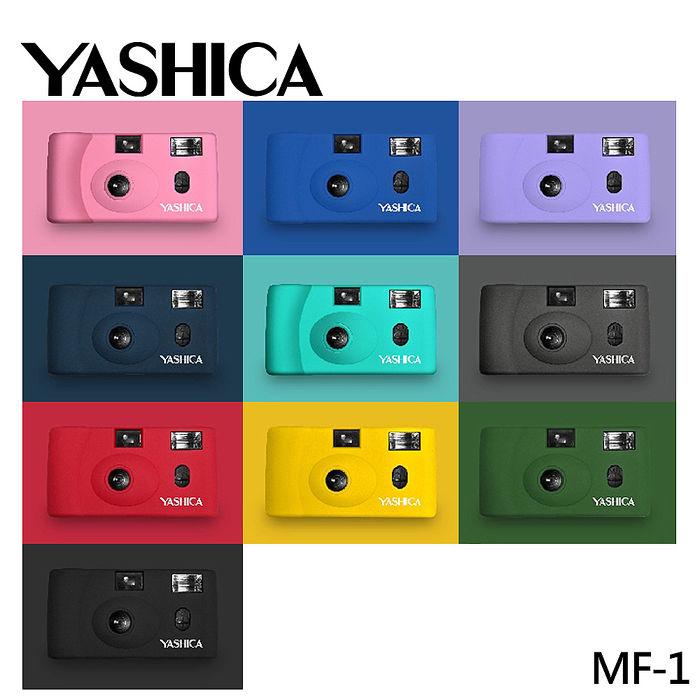 YASHICA雅西卡 MF-1 底片相機 菲林相機 底片機 平行輸入 店家保固法拉利紅