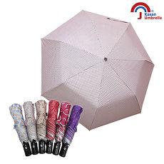 Kasan 三折防風自動開收晴雨傘 淺粉黑點