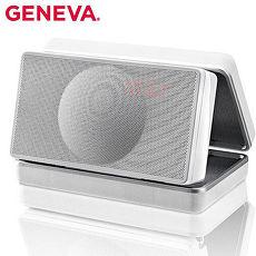 【Geneva】攜帶式鬧鐘收音機(Model XS-鋼烤紅/鋼烤白)送義式咖啡機