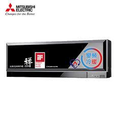 MITSUBISHI 三菱 5-6坪 禪 1級 變頻冷暖一對一分離式冷氣-黑 MSZ-EF35NA/MUZ-EF35NA