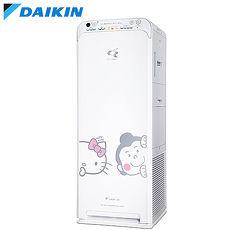DAIKIN 大金 空氣清淨機 Hello Kitty聯名款 MCK55USCT-WH