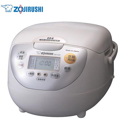 【ZOJIRUSHI 象印】 10人份豪熱沸騰IH微電腦電子鍋(NH-VCF18)
