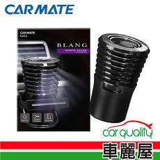 【日本CARMATE】BLANG大液體芳香劑-白麝香_311g(L611)