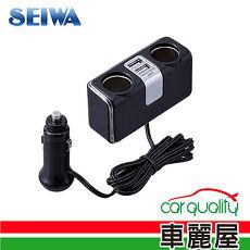 【日本SEIWA】雙孔+2USB電源插座 5V/2.4(F253)