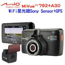 Mio 792D SONY星光級 1080P GPS測速 WIFI雙鏡頭行車紀錄器★贈32G記憶卡+行動電源10400mAh