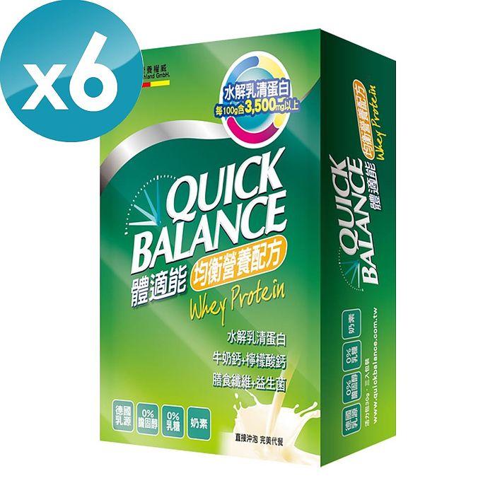 Quick Balance體適能均衡營養配方(30gx3入/盒) 6入組