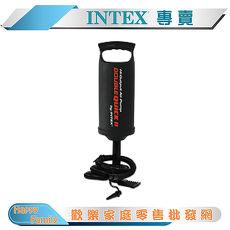 【INTEX】手壓充氣幫浦 打氣筒-高36cm (68614)