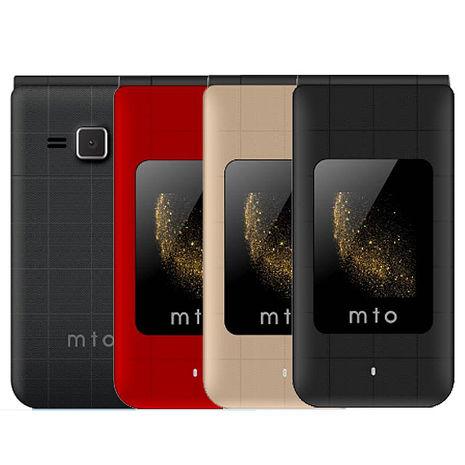 【原廠全配】MTO M18 4G 雙卡雙待 老人機金色
