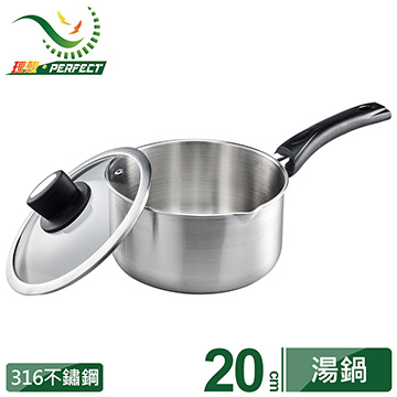 【PERFECT 理想】金緻不鏽鋼湯鍋20cm單把附蓋