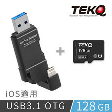 TEKQ iPhone PC 安卓 三用 128GB 隨身碟 讀卡機 蘋果認證 台灣製 手機備份資料傳輸-uDriveTwister