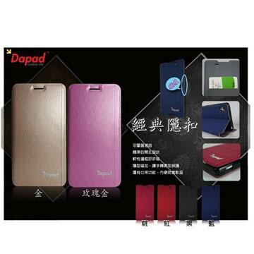 for Dapad APP IPHONE 8 PLUS / APP IPHONE 7 PLUS 經典隱扣側掀式皮套
