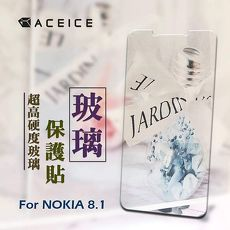 ACEICE  for  Nokia 8.1 TA-1119 ( 6.18吋 )    透明玻璃( 非滿版) 保護貼