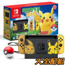 (NS港版) Switch 精靈寶可夢Lets Go!皮卡丘&精靈球Plus 同捆組《豪華收納包+主機立架+卡帶收藏盒+玻璃保護貼》