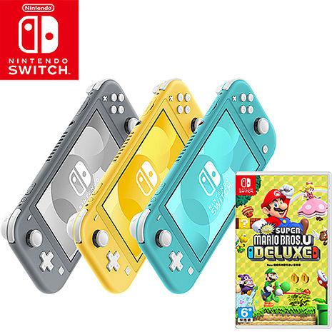 任天堂Switch Lite輕量版主機+超級瑪利歐兄弟 U 豪華版《贈:玻璃保護貼》黃色