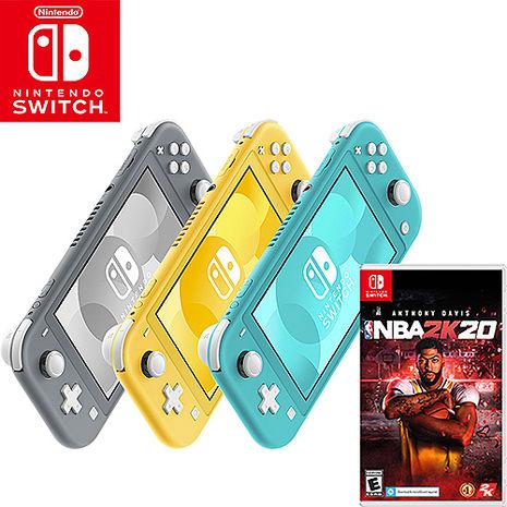 任天堂Switch Lite輕量版主機+NBA 2K20《贈:玻璃保護貼》藍綠色