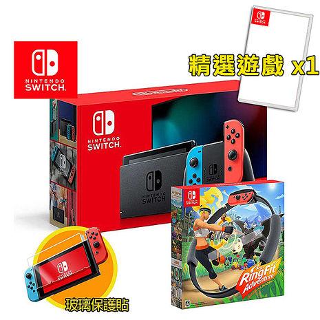 任天堂Switch主機(電量加強版)+健身環大冒險+精選遊戲選x1《贈:玻璃保護貼+手把果凍套含類比組》龍族教義:黑暗再臨
