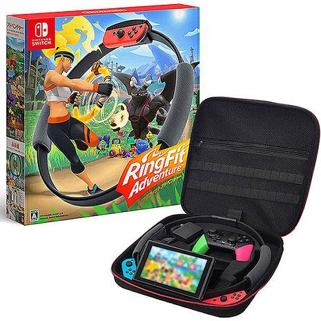 任天堂Switch 健身環大冒險+健身環專用豪華收納包