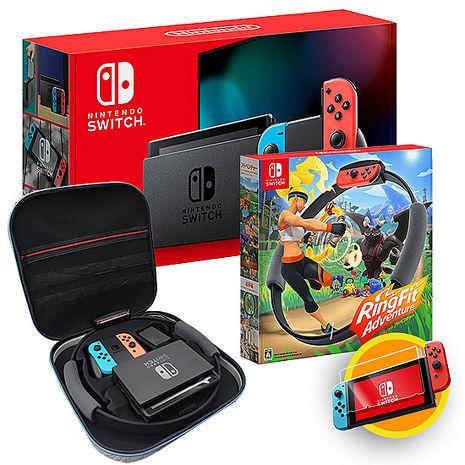 任天堂Switch主機(電量加強版)+健身環大冒險+健身環專用豪華收納包《贈:玻