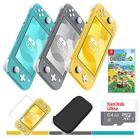 任天堂 Switch Lite 港版主機+集合啦!動物森友會+64G記憶卡《主機收納包+遊戲卡帶盒+玻璃保護貼》珊瑚紅