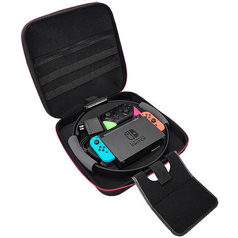 【GAMARS】Switch健身環大冒險專用-豪華收納包