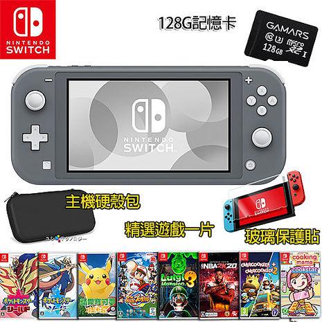 任天堂Switch Lite 灰色主機+精選遊戲8選一+128GB記憶卡《周邊大全配組》瑪利歐賽車8豪華版