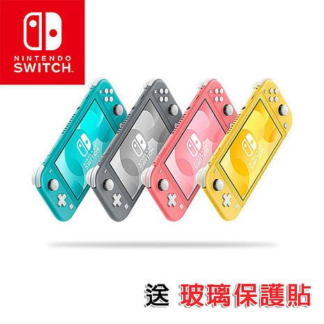 任天堂 Switch Lite 台灣專用機《贈:主機硬殼收納包+玻璃保護貼》珊瑚紅