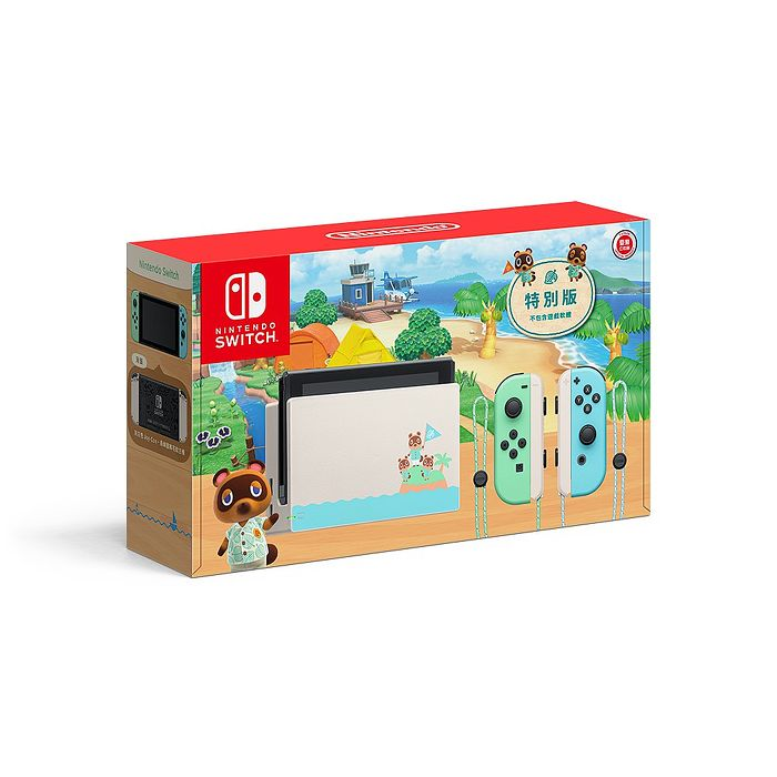 【Nintendo 任天堂】Switch集合啦!動物森友會特仕版主機