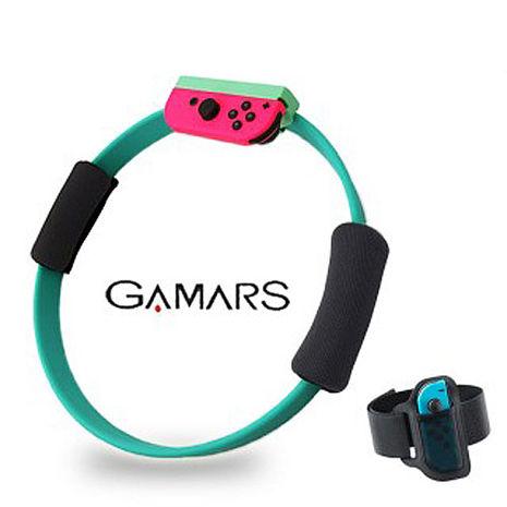 Switch 健身環大冒險專用 【GAMARS】mini迷你健身環-輕量版(不含軟體)