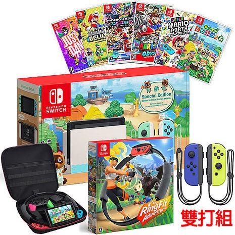 任天堂Switch集合啦!動物森友會特仕版主機《雙打組:藍黃控制器》+健身環
